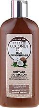 Parfums et Produits cosmétiques Après-shampooing à l'huile de coco bio - GlySkinCare Coconut Oil Hair Conditioner