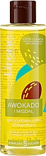 Parfums et Produits cosmétiques Huile corporelle nourrissante à l'avocat et amande - Lirene Dermo Program Body Butter