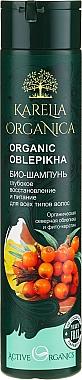 Shampoing bio régénérant et nourrissant en profondeur - Fratti NB Karelia Organica — Photo N1