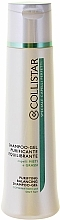Parfums et Produits cosmétiques Shampooing-gel purifiant équilibrant - Collistar Shampoo-Gel Purificante Equilibrante