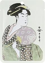 Parfums et Produits cosmétiques Masque tissu à la gelée royale pour visage - Mitomo Royal Jelly Cherry Blossom Facial Essence Mask
