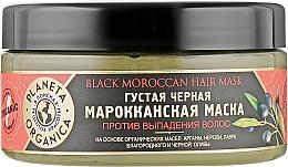 Parfums et Produits cosmétiques Masque à l'huile d'argan marocaine pour cheveux - Planeta Organica Black Moroccan Hair Mask