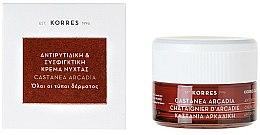 Parfums et Produits cosmétiques Crème de jour au châtaignier d'Arcadie - Korres Castanea Arcadia Antiwrinkle&Firming Day Cream