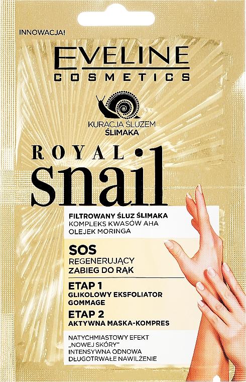 Masque-gommage régénérant pour les mains - Eveline Cosmetics Royal Snail Sos Regenerating Hand Treatment