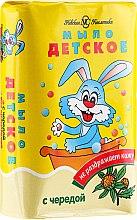 Parfums et Produits cosmétiques Savon en barre au bident tripartite pour enfants - Nevskaya Kosmetika