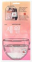 Parfums et Produits cosmétiques Masque tissu à l'extrait d'hibiscus pour visage - Kocostar Petals Embracing The Flow Of Time