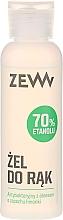 Parfums et Produits cosmétiques Gel à l'aloe vera pour mains - Zew Antibacterial Hand Gel