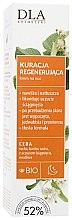 Parfums et Produits cosmétiques Crème de nuit à l'infusion de camomille et tilleul - DLA