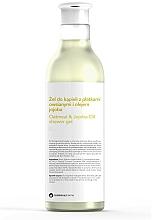 Parfums et Produits cosmétiques Gel douche à l'avoine et huile de jojoba - Botanicapharma Gel