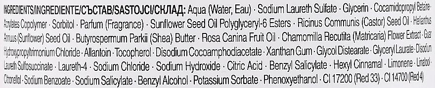 Crème de douche à l'huile de rose musquée - Barnangen Oil Intense Shower Cream — Photo N2