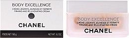 Parfums et Produits cosmétiques Crème lissante jeunesse et fermeté pour corps - Chanel Body Excellence Body Firming Cream