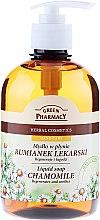 Parfums et Produits cosmétiques Savon liquide apaisant à la camomille - Green Pharmacy Liquid Soap for Hands Chamomile