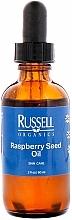 Parfums et Produits cosmétiques Huile de pépins de framboise - Russell Organics Raspberry Seed Oil