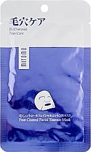 Parfums et Produits cosmétiques Masque tissu au charbon pour visage - Mitomo Premium Pore Control Facial Essence Mask