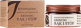 Parfums et Produits cosmétiques Crème réparatrice et adoucissante pour mains et pieds - Bosphaera
