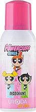 Parfums et Produits cosmétiques Déodorant - Uroda for Kids The Powerpuff Girls Deodorant