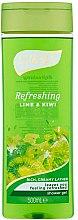 Parfums et Produits cosmétiques Gel douche rafraîchissant à l'arôme de lime et kiwi - Luksja Refreshing Lime & Kiwi Shower Gel