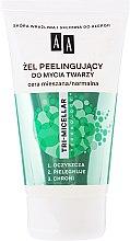 Parfums et Produits cosmétiques Gel aux vitamines C et E pour visage - AA Cosmetics Tri-Micellar