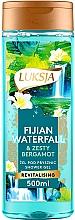 Parfums et Produits cosmétiques Gel douche - Luksja Fijian Waterfall Shower Gel
