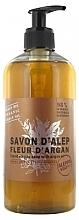 Parfums et Produits cosmétiques Savon liquide - Tade Liquid Aleppo Soap with Argan Oil