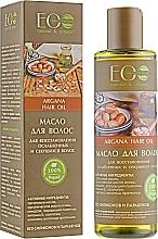 Parfums et Produits cosmétiques Huile à l'huile d'olive bio pour cheveux - ECO Laboratorie Argana Hair Oil