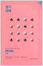Parfums et Produits cosmétiques Masque tissu éclaircissant à l'extrat de perle pour visage - Holika Holika Pure Essence Mask Sheet Pearl