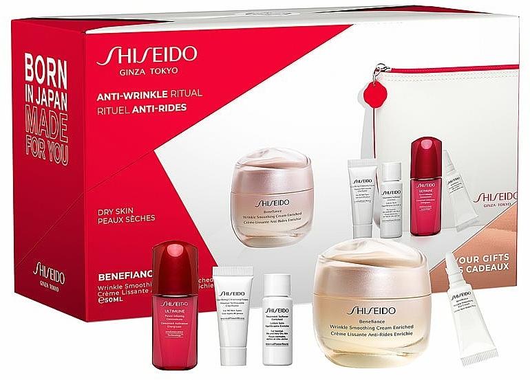 Coffret cadeau - Shiseido Benefiance (cr/50ml + foam/5ml + lot/7ml + conc/10ml + eye/cr/2ml + bag/1) — Photo N2