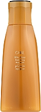 Parfums et Produits cosmétiques Oribe Cote d'Azur - Gel douche