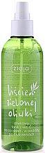 Parfums et Produits cosmétiques Lotion tonique à l'huile d'olive et vitamine C - Ziaja Olive Leaf Water