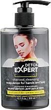 Parfums et Produits cosmétiques Savon liquide au charbon actif pour mains et corps - Detox Expert Charcoal Cleansing Soap-detox For Hands And Body