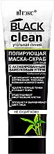 Parfums et Produits cosmétiques Masque-gommage polissant au charbon actif de bambou pour visage - Vitex Black Clean