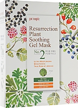 Parfums et Produits cosmétiques Gel-masque tissu à l'extrait de rose de Jéricho pour visage - Petitfee&Koelf Resurrection Plant Soothing Gel Mask