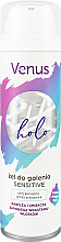 Parfums et Produits cosmétiques Gel de rasage à l'huile de chanvre - Venus Holo Sensitive