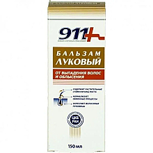 Parfums et Produits cosmétiques Après-shampooing à l'extrait d'oignon - 911