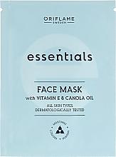Parfums et Produits cosmétiques Masque au beurre de karité pour visage - Oriflame Essentials Face Mask