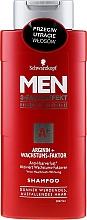 Parfums et Produits cosmétiques Shampooing fortifiant à l'arginine - Schwarzkopf Men A+ Arginin+ Shampoo