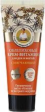 Parfums et Produits cosmétiques Crème à la vitamine E pour mains et ongles - Les recettes de babouchka Agafia