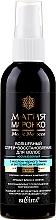 Parfums et Produits cosmétiques Bielita Magic Marocco - Spray régénérant au cumin noir et à l'huile de moringa pour cheveux gras aux racines et secs aux extrémités