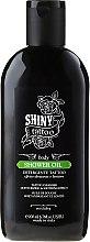 Parfums et Produits cosmétiques Huile de douche au panthénol - Renee Blanche Shiny Tattoo Shower Oil