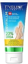 Parfums et Produits cosmétiques Concentré de paraffine et 20% d'urée pour pieds rugueux - Eveline Cosmetics Revitalum 20% Urea