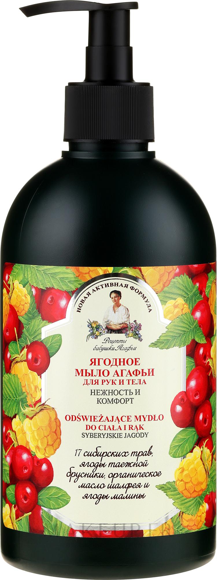 Savon liquide aux fruits de Sibérie pour corps et mains - Les recettes de babouchka Agafia — Photo 500 ml