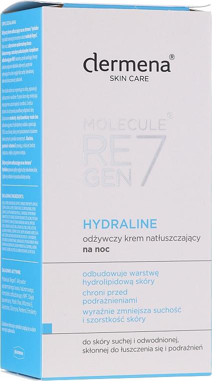 Crème de nuit au beurre de karité - Dermena Skin Care Hydraline Night Cream — Photo N1