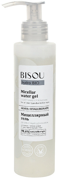 Gel micellaire à l'agave pour visage - Bisou Hydro Bio Micellar Water Gel