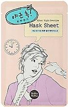 Parfums et Produits cosmétiques Masque tissu à la camomille et menthe poivrée pour visage - Holika Holika After Mask Sheet Night Overtime