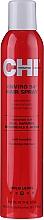 Spray à tenue ferme pour cheveux - CHI Enviro 54 Natural Hold Hair Spray — Photo N1