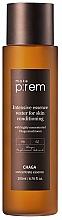 Parfums et Produits cosmétiques Essence concentrée au chaga pour visage - Make P rem Chaga Concentrate Essence
