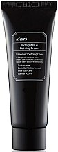 Parfums et Produits cosmétiques Crème apaisante après-soleil visage, peaux sensibles - Klairs Midnight Blue Calming Cream