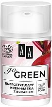 Crème-masque à l'extrait de betterave pour visage - AA Go Green — Photo N2