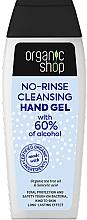Parfums et Produits cosmétiques Gel antibactérien à l'acide salicylique pour mains - Organic Shop Antibacterial Action No-Rinse Cleansing Hand Gel