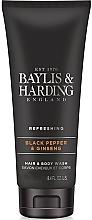 Parfums et Produits cosmétiques Shampooing et gel douche Poivre noir et ginseng - Baylis & Harding Black Pepper & Ginseng